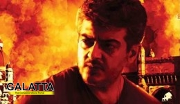 Mankatha Review