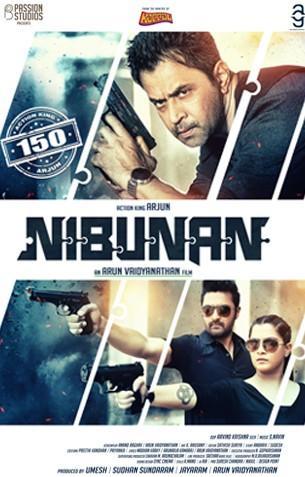 Nibunan