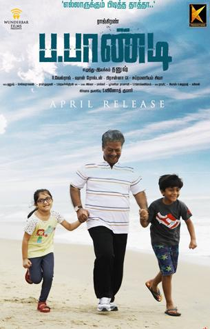 Pa Paandi Review