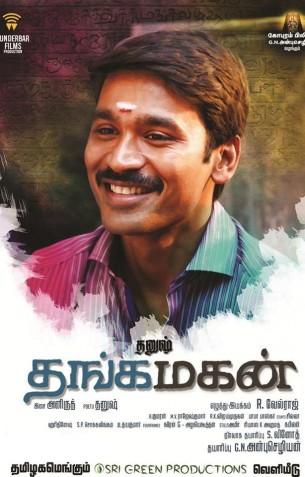 Rajini Murugan Full Movie Free Download Thiruttuvcd