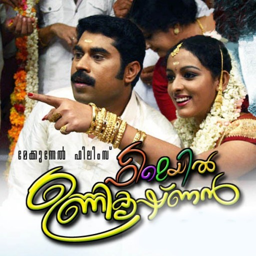 malayalam songs download latest