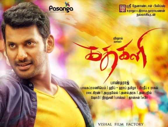 tamil hit mp3 songs