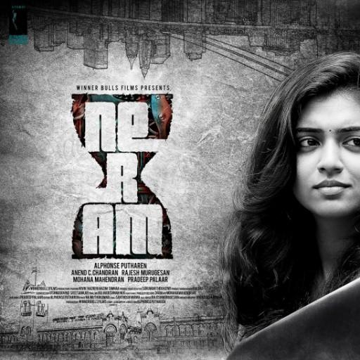 neram malayalam full movie hd download