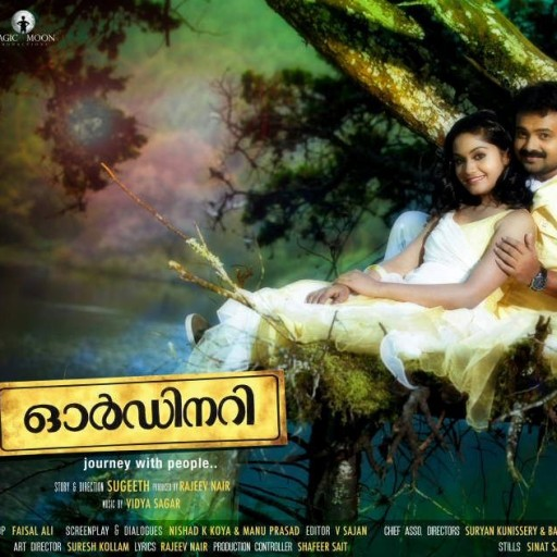 malayalam songs  mobile website