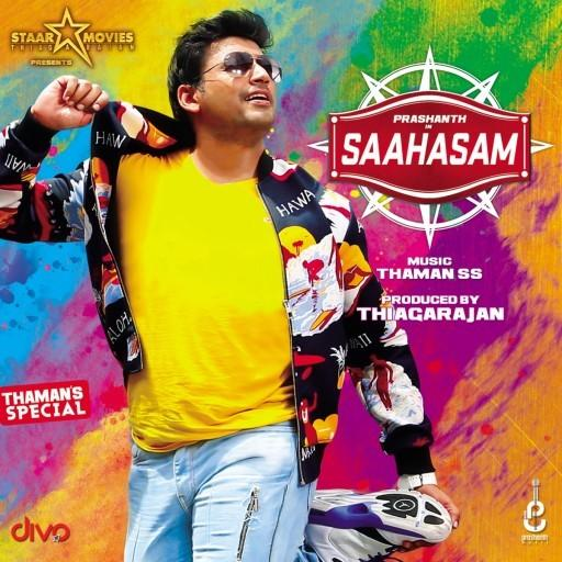 Galatta ganapathi movie songs - Vascodigama kannada full