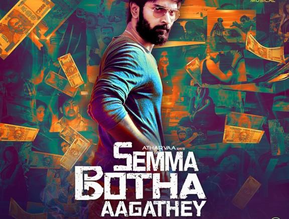 Semma Botha Aagathey