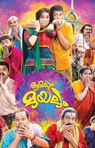 Aamayum Muyalum Review