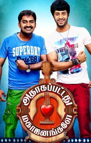 Adhagappattathu Magajanangalay Review