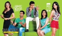 Amit Sahni Ki List Review