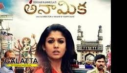 Anaamika Review