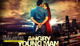 Angry Young Man Review