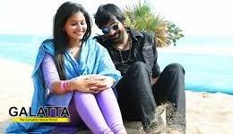 Balupu Review