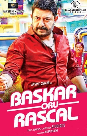 Bhaskar Oru Rascal Review