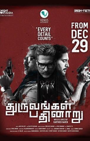 Dhuruvangal Pathinaaru  Review