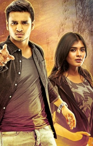 Ekkadiki Potavu Chinnavada Review