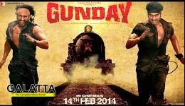 Gunday Review