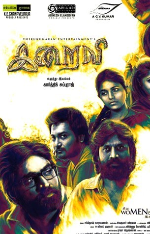 Iraivi Review
