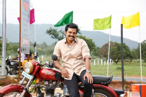 Karthi in Kadaikutty Singam