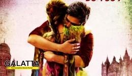 Kahin Hai Mera Pyar Review