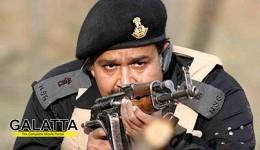 Kandahar Review