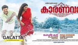 Karanavar Review