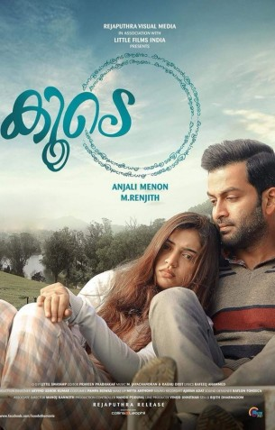 Koode (2018) Malayalam 480p With Esub Full Movie Watch Online Free