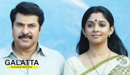 Kunjananthante Kada Review