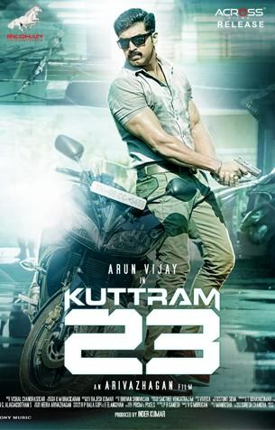 Kuttram 23 Review