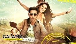Lekar Hum Deewana Dil Review
