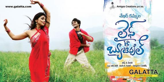 Life Is Beautiful Life Is Beautiful Telugu Movie News Reviews
