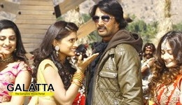 Maanikya Review