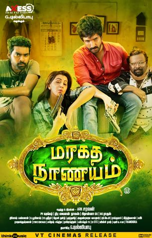 Maragatha Naanayam Review