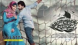 Mosayile Kuthirameenukal Review