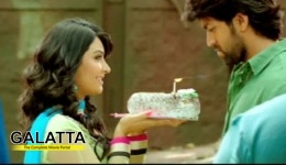 Mr. And Mrs. Ramachari Review