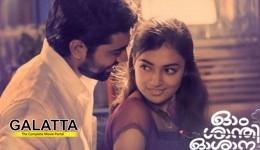 Om Shanthi Oshaana Review