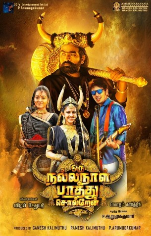 Oru Nalla Naal Paathu Solren Review