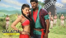 Pooja Review