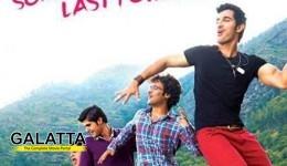 Purani Jeans Review