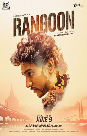 Rangoon Review