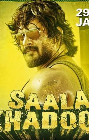 Saala Khadoos Review