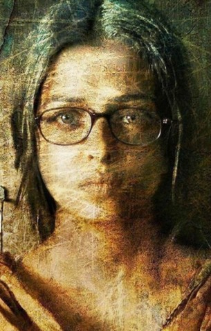 Sarabjit Review