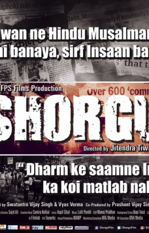 Shorgul Review