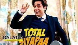 Total Siyappa Review