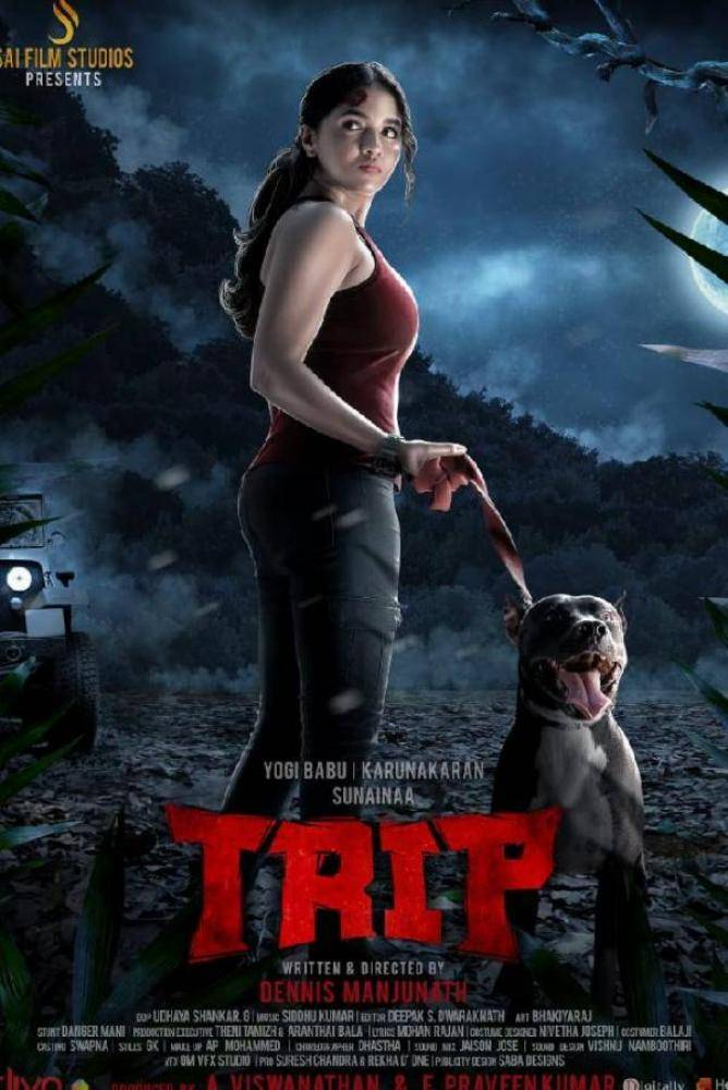 Image result for trip movie tamil