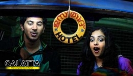 Ustad Hotel Review