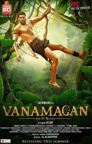 Vanamagan Review