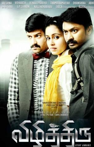Vizhithiru Review