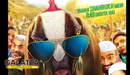 Yeh Hai Bakrapur Review