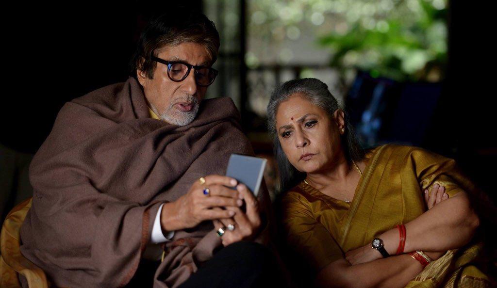 Amitabh Bachchan Actor Wiki