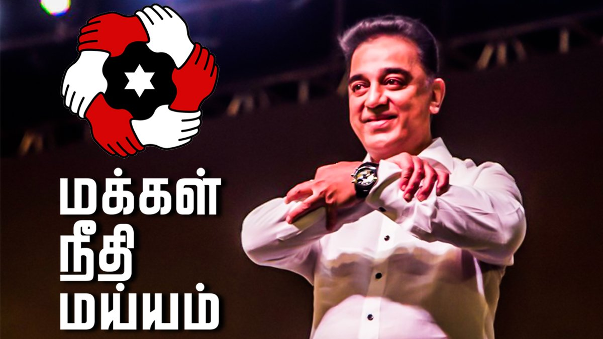 Kamal Haasan Actor Wiki